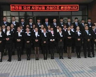 大连韩国出国劳务